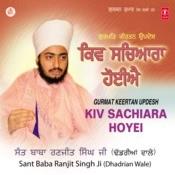 Kiv Sachiara Hoyei Songs