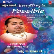 Everything Is Possible Songs