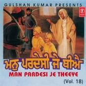Man Padeshi Je Theeye Songs
