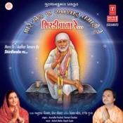 Mare Ek J Aadhar Tamaro Re Shirdiwala Re Songs