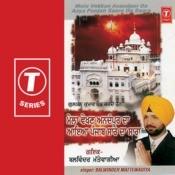 Mela Vekhan Anandpur Da Aaya Punjab Saare Da Saara Songs