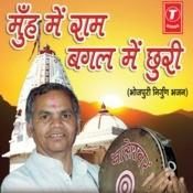 Moonh Mein Ram Bagal Mein Chhuri Songs