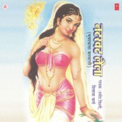 Natkhat Laila Songs