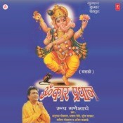 Omkar Pradhan Songs