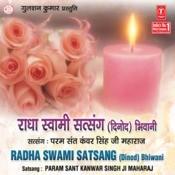 Radha Swami Satsang (Dinod-Bhiwani) Songs