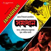 Samadhan Songs