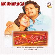 Mounaraga (Original Motion Picture Soundtrack) Songs