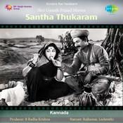 Santha Thukaram Songs