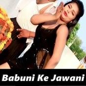 Bahar Jaye Ke Rani Song