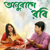 Anuragey Robi Songs