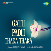 Ganth Padli Thaka Thaka Songs