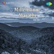 Millennium Marathi 10 Songs