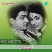 Athmeeyulu Songs