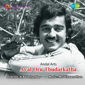 Aval Oru Thodarkatha Songs