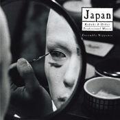 KABUKI & OTHER TRADITIONAL MUSIC Songs