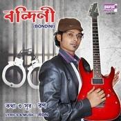 Bondini Songs