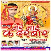 Ankhiya Se Gire Song