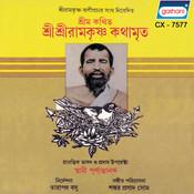 Taba Katahmritam Song