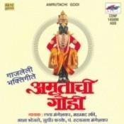 Dhaga Dhaga Akhand Vinuya Song