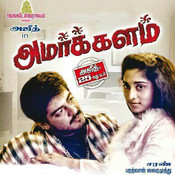 Share get app amarkalam theme music mp3 free download.