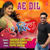 Ae Dil Songs