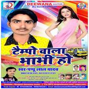 Bhaara Det Rahni Jab Song