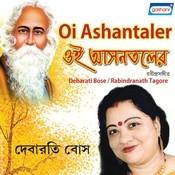 Oi Ashantaler Songs