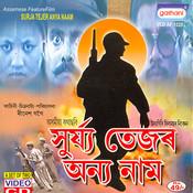 Jagoi Jananir Santan Song