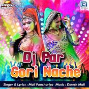 Dj Par Gori Nache MP3 Song Download- Dj Par Gori Nache Dj Par Gori
