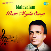 Mopla Songs V M Kutty Songs