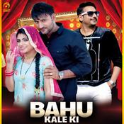 Bahu Kale Ki Songs Download: Bahu Kale Ki MP3 Haryanvi Songs