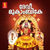 Thrimoorthy Sakthi Sambootham Song