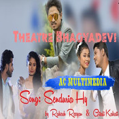 Senduriya Hoi Rakesh Reeyan Full Song