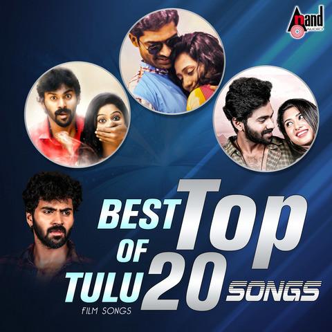Best Of Tulu Top 20 Songs