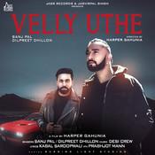 Velly Uthe Desi Crew Full Mp3 Song