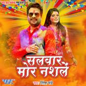 Salwar Mora Nashale Ritesh Pandey Full Mp3 Song