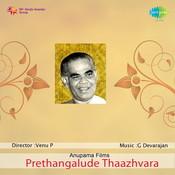 Prethangalude Thaazhvara Songs