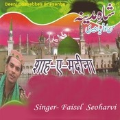 Shah E Madina Songs