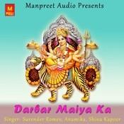 Darbar Maiya Ka Songs