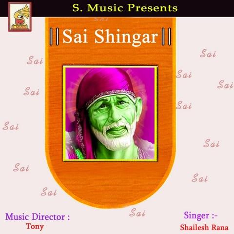 dekh tamasha lakdi ka mp3 free download songspk
