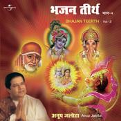 Bhajan Teerth Vol 2 Songs
