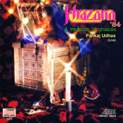 Khazana I Vol 5 Songs