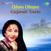 Chhanu Chhapnu Gujarati Geeto Songs