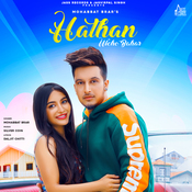Hathan Wicho Bahar Song