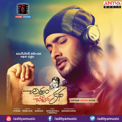 Strawberry Flavour Ni MP3 Song Download- Chitram Cheppina Katha