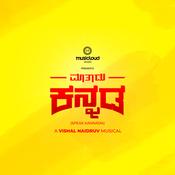 Mathadu Kannada Song