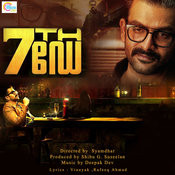 7th Day Songs