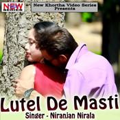 Priya Tora Maayi Ke Kriya Song