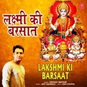 Lakshmi Ki Barsaat Song