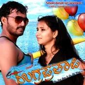 Ugraa Prathapi Songs
